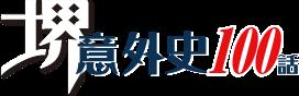 top_shoseki_logo